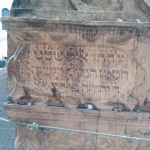 Maharal Grave Close Up